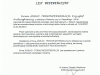 pl-konstytucji-3-maja-4